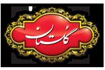 http://www.golestan.com/fa/common/img/main/logo.png